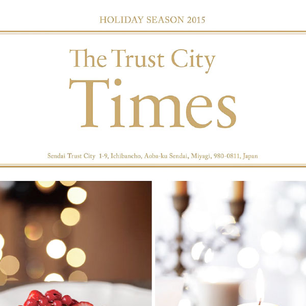 Westin Hotels Trust City Times tabloid