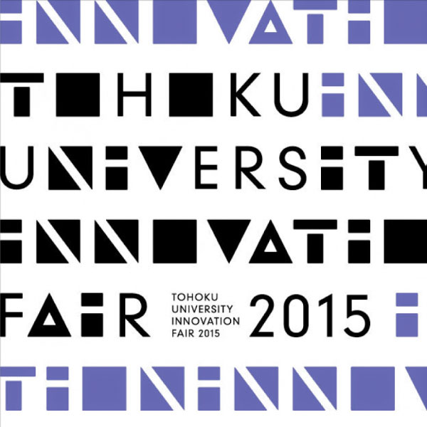 Tohoku Univ. Innovation Fair