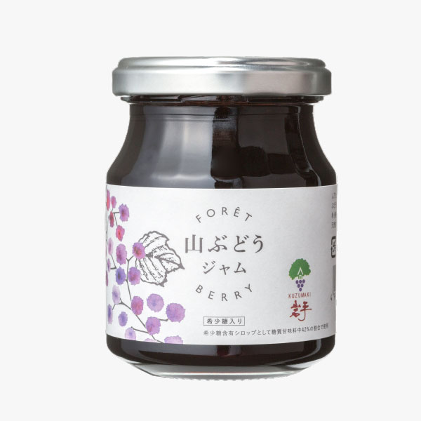 Kuzumaki Wine Forest berry Jam